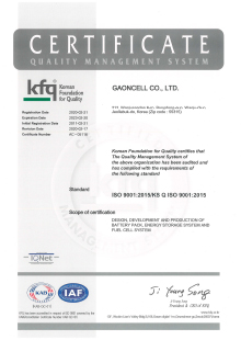 ISO 9001 Certificate of Quality Management Systemm